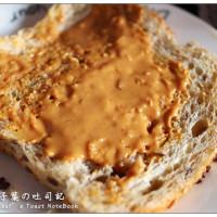 新竹市美食 攤販 攤販其他 福源花生醬 照片