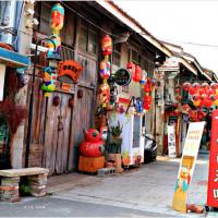 台南市休閒旅遊 景點 景點其他 神農街 照片