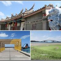 澎湖縣休閒旅遊 景點 古蹟寺廟 觀音亭 照片