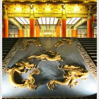 高雄市休閒旅遊 住宿 觀光飯店 高雄圓山大飯店(交觀業字第1450號) 照片