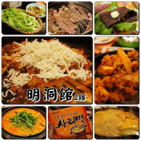 台北市美食 餐廳 異國料理 韓式料理 明洞館二館 照片