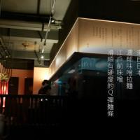 台北市美食 餐廳 異國料理 日式料理 旺味麺場田所商店台北本店 照片