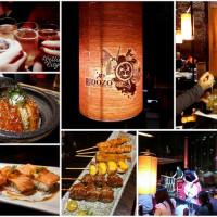 台北市美食 餐廳 異國料理 日式料理 DOZO創作和食居酒屋 照片