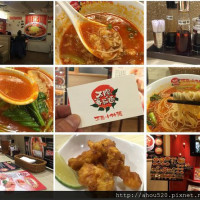 台北市美食 餐廳 異國料理 日式料理 太陽蕃茄拉麵 (站前店) 照片
