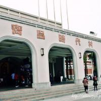 南投縣休閒旅遊 景點 展覽館 寶島時代村 照片