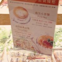 東區下午茶 LOccitane cafe 歐舒丹咖啡--南法、輕食、小套餐