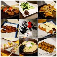 台北市 美食 餐廳 餐廳燒烤 串燒 手串本舖串燒 (大安總店) 照片