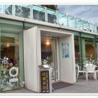 台北市美食 餐廳 異國料理 多國料理 故事茶坊 照片