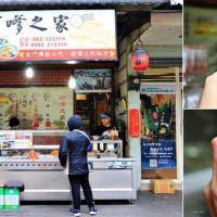 金門縣 美食 攤販 包類、餃類、餅類 蚵嗲之家 照片