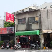 台南市美食 餐廳 中式料理 小吃 肉伯火雞肉飯 照片