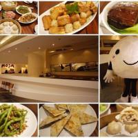 台北市美食 餐廳 中式料理 麵食點心 HOJA 照片