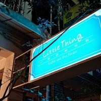 高雄市美食 餐廳 咖啡、茶 咖啡館 Little Thing 小事情咖啡館 照片