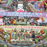 台中市休閒旅遊 景點 古蹟寺廟 大甲鎮瀾宮 照片