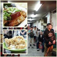 台北市美食 餐廳 中式料理 小吃 老牌張豬腳飯 照片