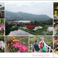 台北市休閒旅遊 景點 觀光農場 白石湖吊橋 照片