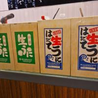 Bart Tsai在小六食堂丼飯居食屋 pic_id=5065949