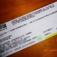 松葉牡丹在雞米家創意炸點 pic_id=249228