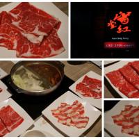 台北市美食 餐廳 火鍋 麻辣鍋 滿堂紅頂級麻辣鴛鴦鍋 (台北仁愛店) 照片