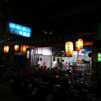 台北市美食 餐廳 中式料理 麵食點心 亓家蒸餃專賣店 照片
