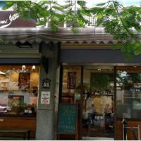 桃園市美食 餐廳 烘焙 麵包坊 野上麵包坊 Boulangerie Nogami 照片
