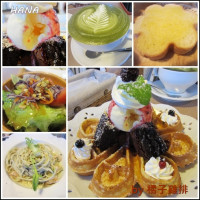 新北市美食 餐廳 咖啡、茶 咖啡館 Hana(板橋店) 照片