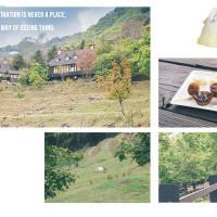 南投縣休閒旅遊 景點 景點其他 貝卡巧克力莊園 照片