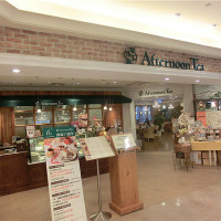 台北市美食 餐廳 咖啡、茶 Afternoon Tea (統一阪急百貨台北店) 照片
