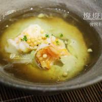 台北市美食 餐廳 異國料理 日式料理 TOUTOUAN燈燈庵日式料理餐廳 照片