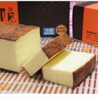 台北市美食 餐廳 烘焙 蛋糕西點 御見輕烘焙 照片
