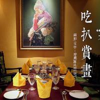 台北市美食 餐廳 異國料理 美式料理 沾美西餐廳 照片