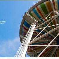 高雄市休閒旅遊 景點 公園 高雄自來水公園 照片