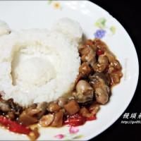 澎湖縣美食 餐廳 零食特產 零食特產 澎湖郭家牡蠣 照片