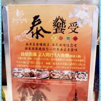台中市休閒旅遊 住宿 溫泉飯店 清新溫泉飯店(臺中市旅館268號) 照片