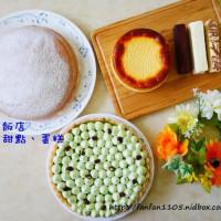 台南市美食 餐廳 中式料理 台菜 台南大飯店 照片