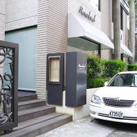 台北市美食 餐廳 烘焙 蛋糕西點 Neverland  Bakery & Restaurant 照片