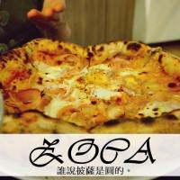 台北市美食 餐廳 異國料理 美式料理 ZOCA PIZZA 佐佧義式窯烤比薩屋 照片