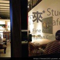 花蓮縣美食 餐廳 咖啡、茶 咖啡館 來+奇想咖啡 Studio Cafe 照片