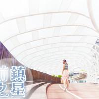 高雄市休閒旅遊 景點 公園 前鎮之星自行車道 照片