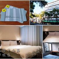 台北市休閒旅遊 住宿 商務旅館 尚印旅店(臺北市旅館407號) 照片