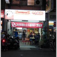 台北市美食 餐廳 中式料理 熱炒、快炒 有有有麵攤 照片