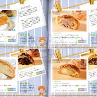 新北市美食 餐廳 烘焙 烘焙其他 米詩堤甜點王國 照片