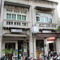 台南市美食 餐廳 咖啡、茶 咖啡館 小西門時光驛棧 照片