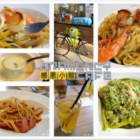 台北市美食 餐廳 異國料理 義式料理 Gramercy Cafe 感恩小館 照片