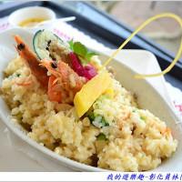 彰化縣美食 餐廳 異國料理 義式料理 月光山舍景觀庭園咖啡 照片