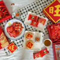 台北市美食 餐廳 烘焙 中式糕餅 秒鮮旺 (武昌店) 照片