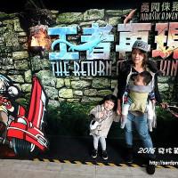 台北市休閒旅遊 景點 展覽館 國立臺灣科學教育館 照片