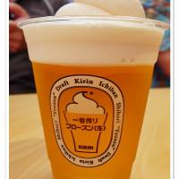 台北市美食 餐廳 異國料理 日式料理 一番搾FROZEN GARDEN台北 照片