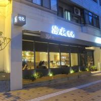 新北市美食 餐廳 咖啡、茶 咖啡館 窩在22 照片