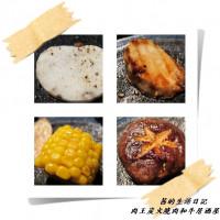 新北市美食 餐廳 餐廳燒烤 燒肉 肉王炭火燒肉和牛居酒屋 照片