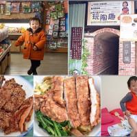 新北市美食 餐廳 異國料理 義式料理 穎村食光 照片